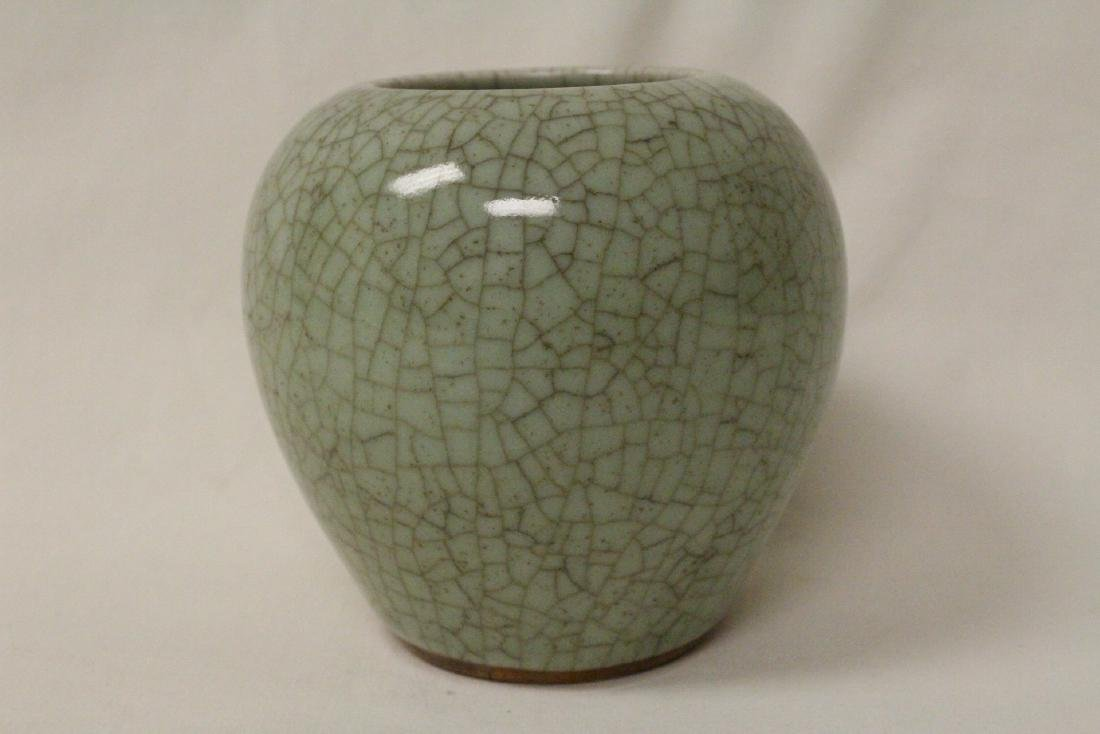A vintage Chinese crackle porcelain jar - 2