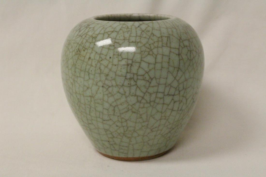 A vintage Chinese crackle porcelain jar - 3