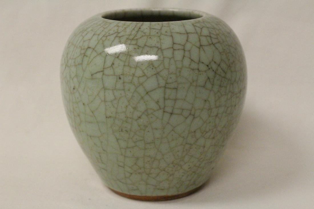 A vintage Chinese crackle porcelain jar - 4