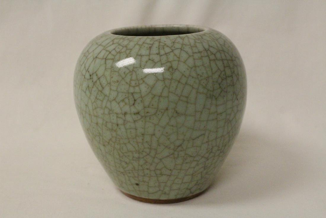 A vintage Chinese crackle porcelain jar - 5