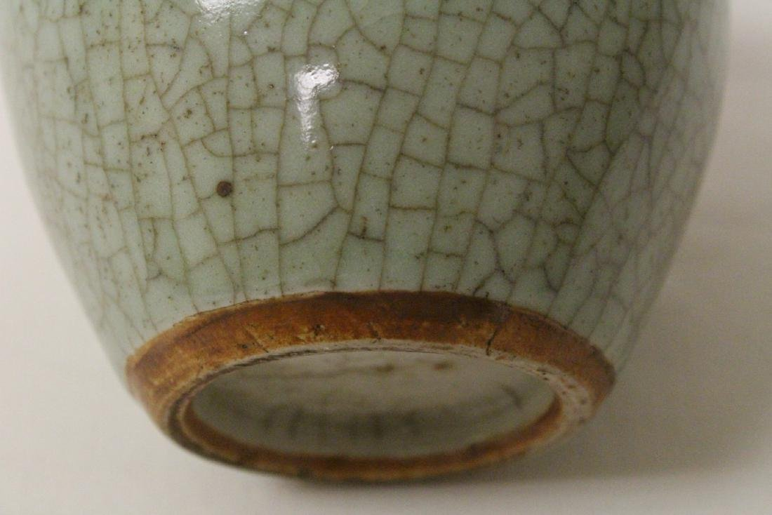 A vintage Chinese crackle porcelain jar - 8