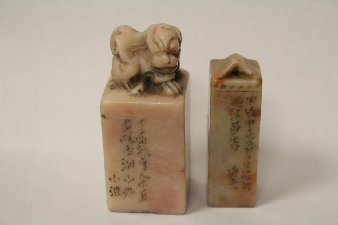 2 fine Chinese 19th c. shoushan stone seals
