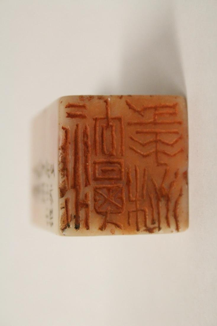 2 fine Chinese 19th c. shoushan stone seals - 6