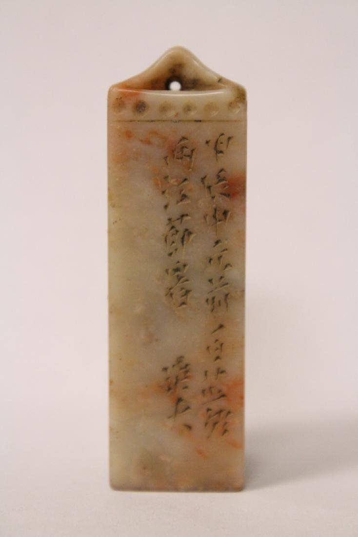 2 fine Chinese 19th c. shoushan stone seals - 9
