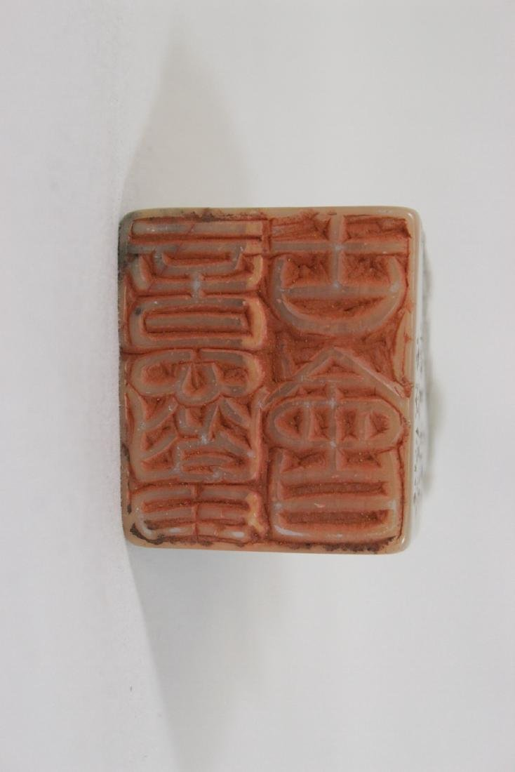 Chinese 19th century shoushan stone seal - 8