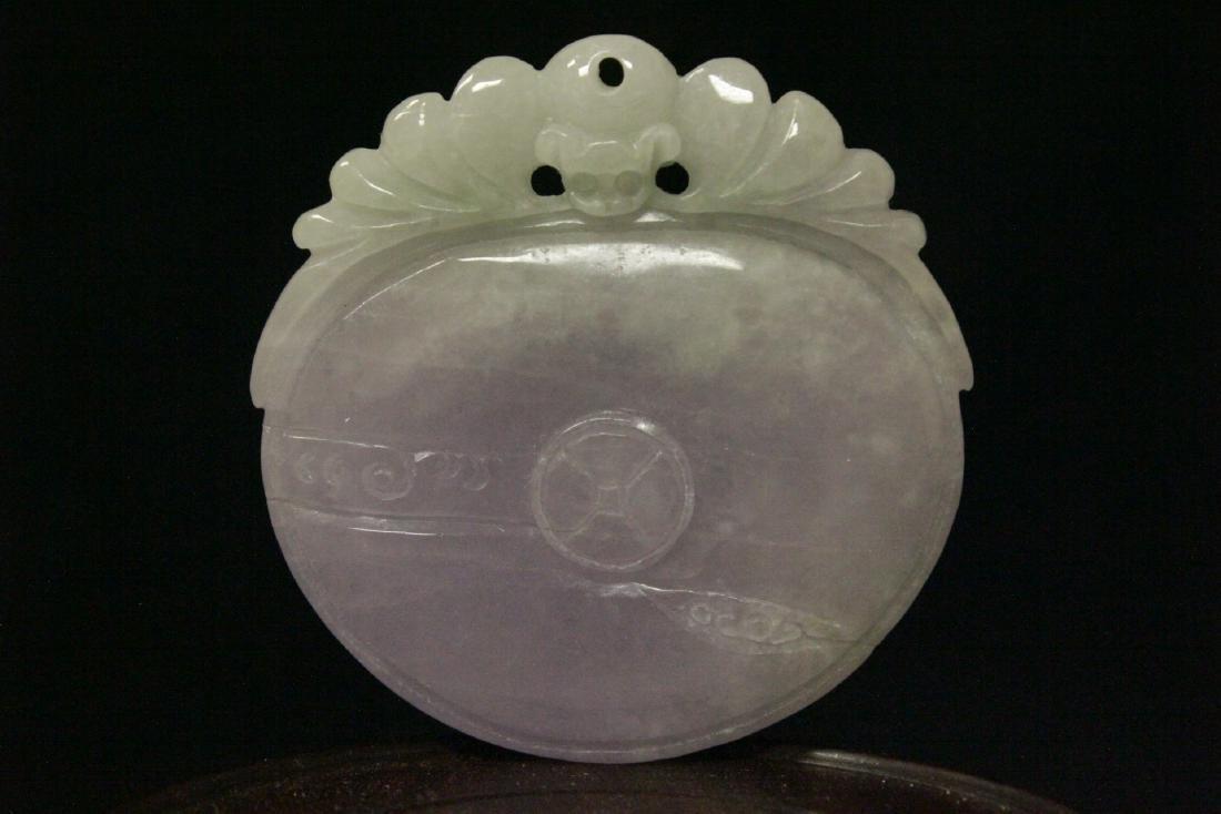 Chinese deep purple lavender jadeite pendant
