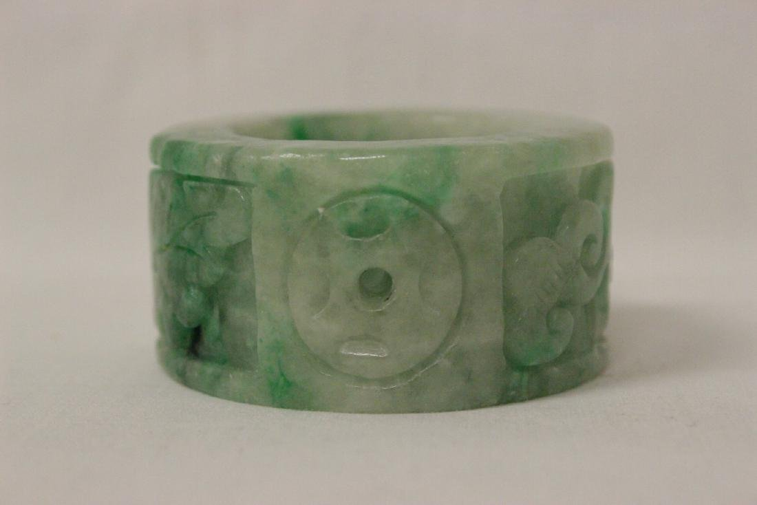 Unusual Chinese apple green jadeite carving - 3