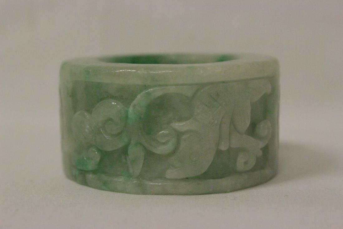 Unusual Chinese apple green jadeite carving - 4