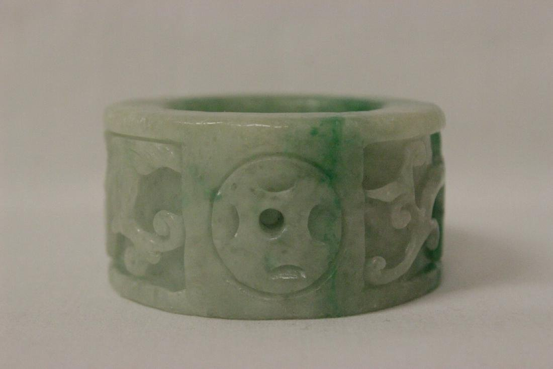 Unusual Chinese apple green jadeite carving - 5