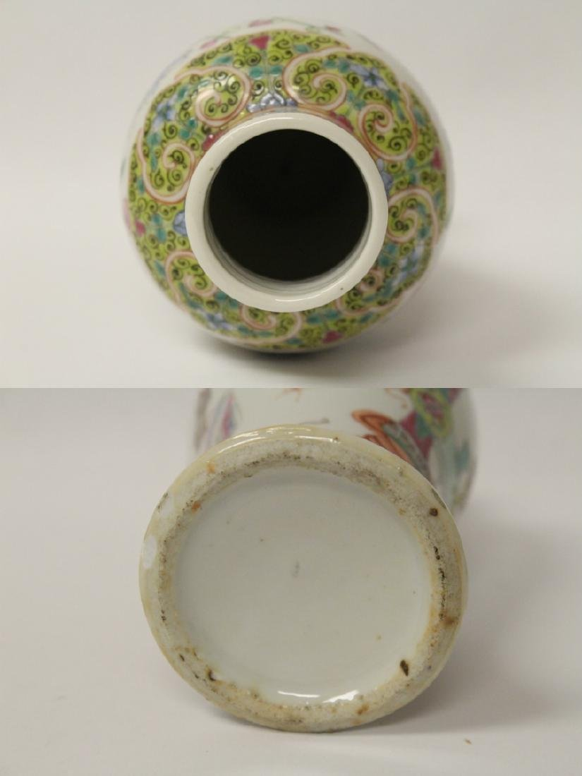 Pair famille rose porcelain covered jars - 10