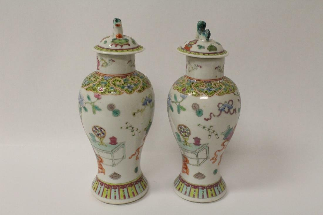 Pair famille rose porcelain covered jars - 2