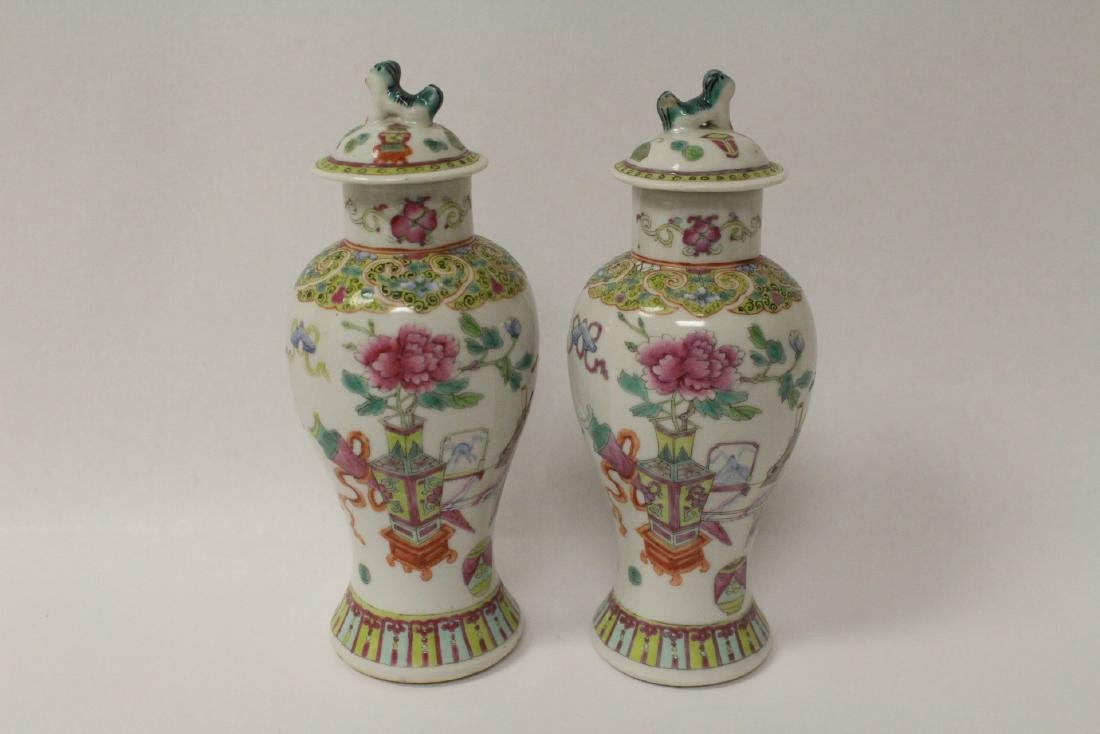 Pair famille rose porcelain covered jars - 3