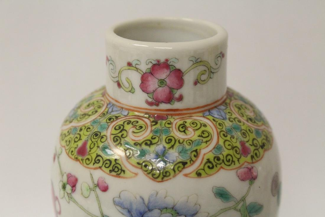 Pair famille rose porcelain covered jars - 7