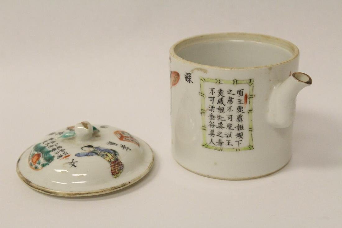 2 Chinese famille rose porcelain pieces - 2