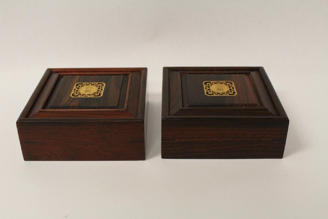 Pair Chinese small rosewood boxes
