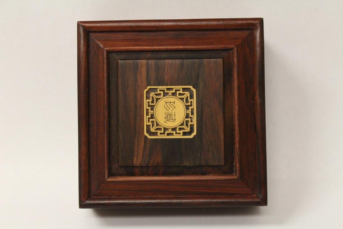 Pair Chinese small rosewood boxes - 2