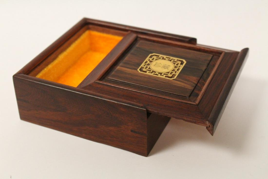 Pair Chinese small rosewood boxes - 3