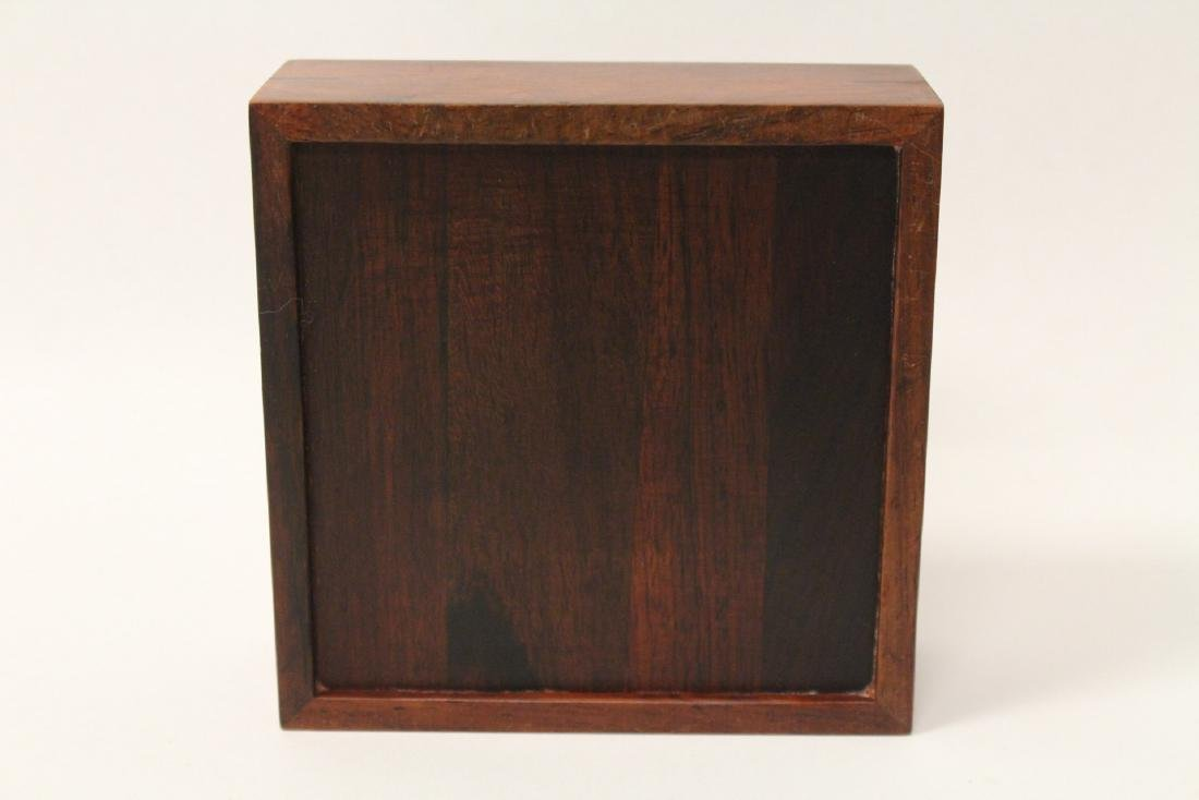 Pair Chinese small rosewood boxes - 5