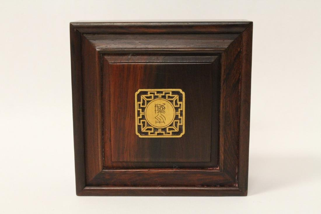Pair Chinese small rosewood boxes - 6