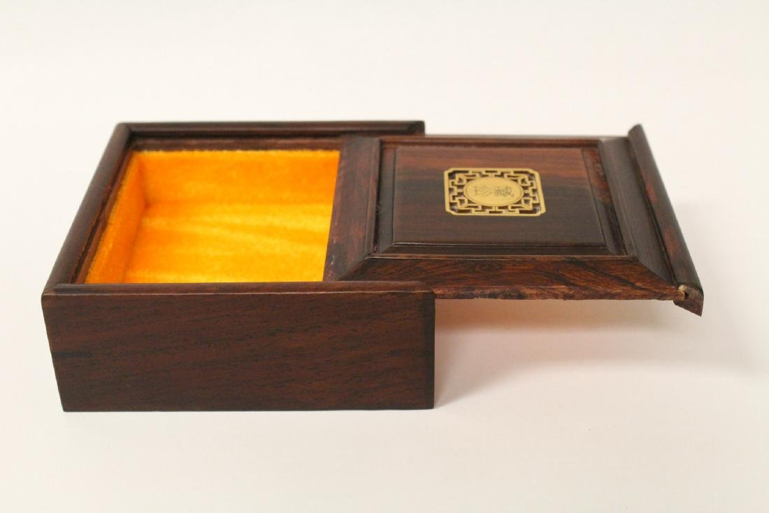 Pair Chinese small rosewood boxes - 7