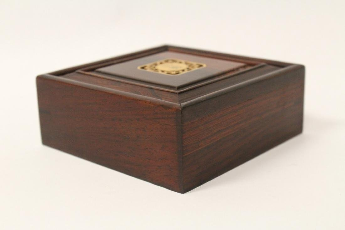 Pair Chinese small rosewood boxes - 8