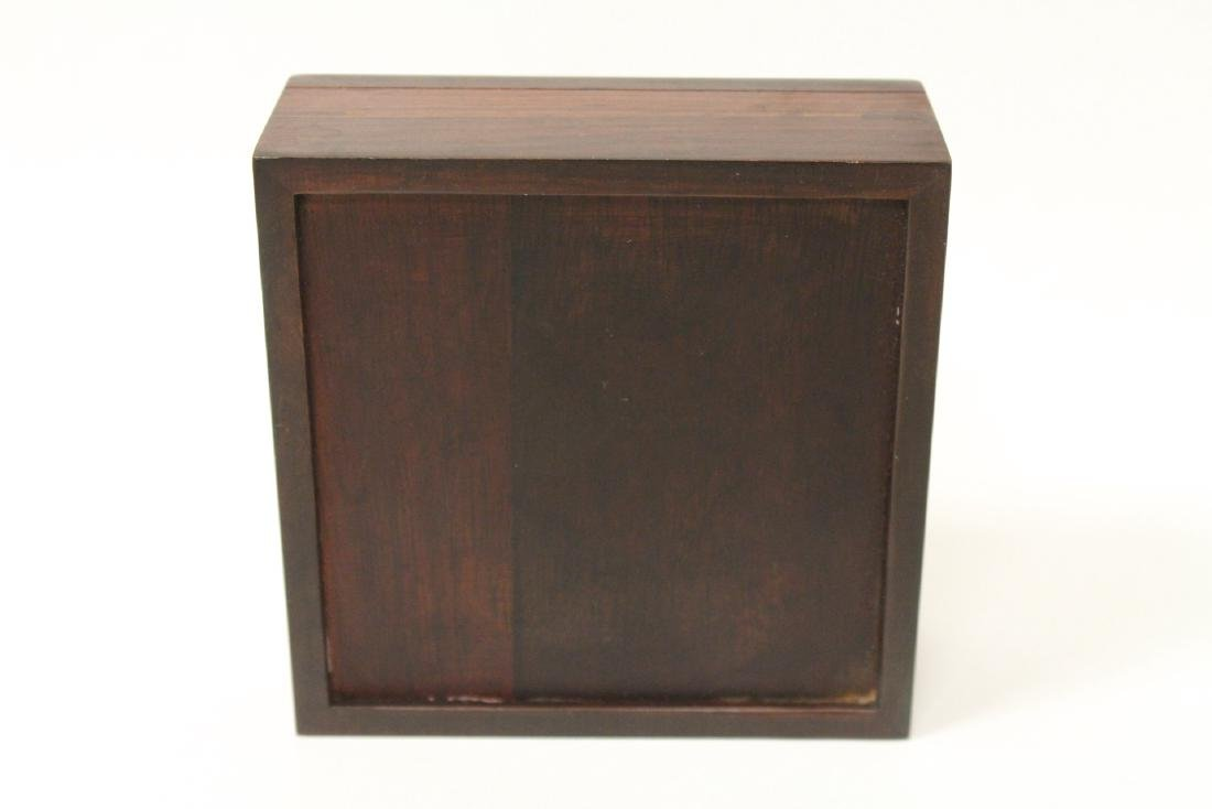 Pair Chinese small rosewood boxes - 9
