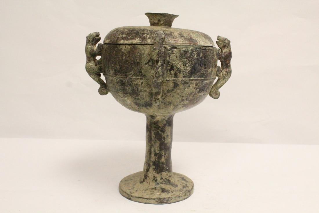 Chinese archaic style bronze dou