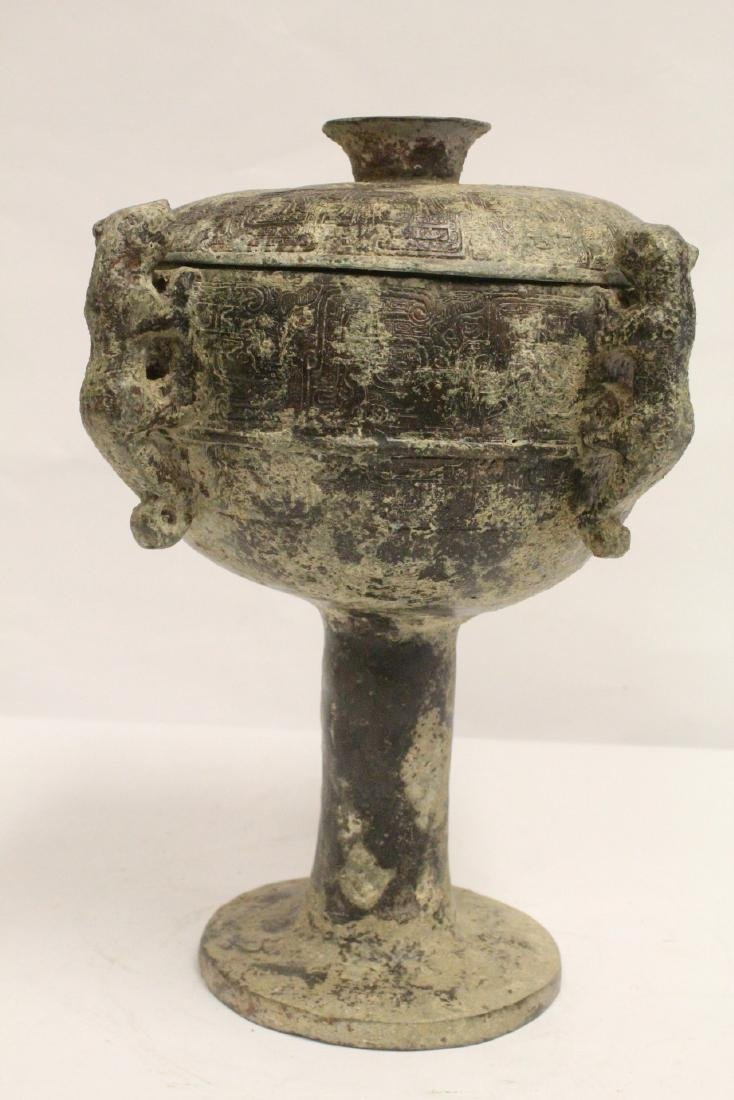 Chinese archaic style bronze dou - 4
