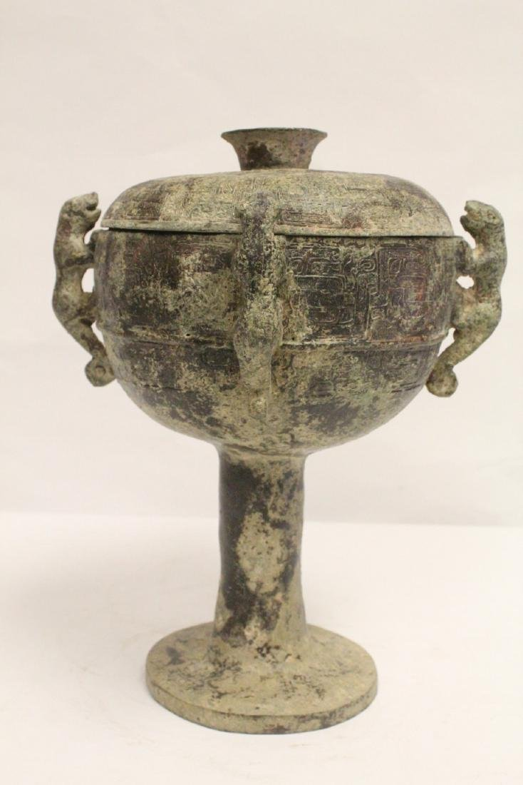 Chinese archaic style bronze dou - 5