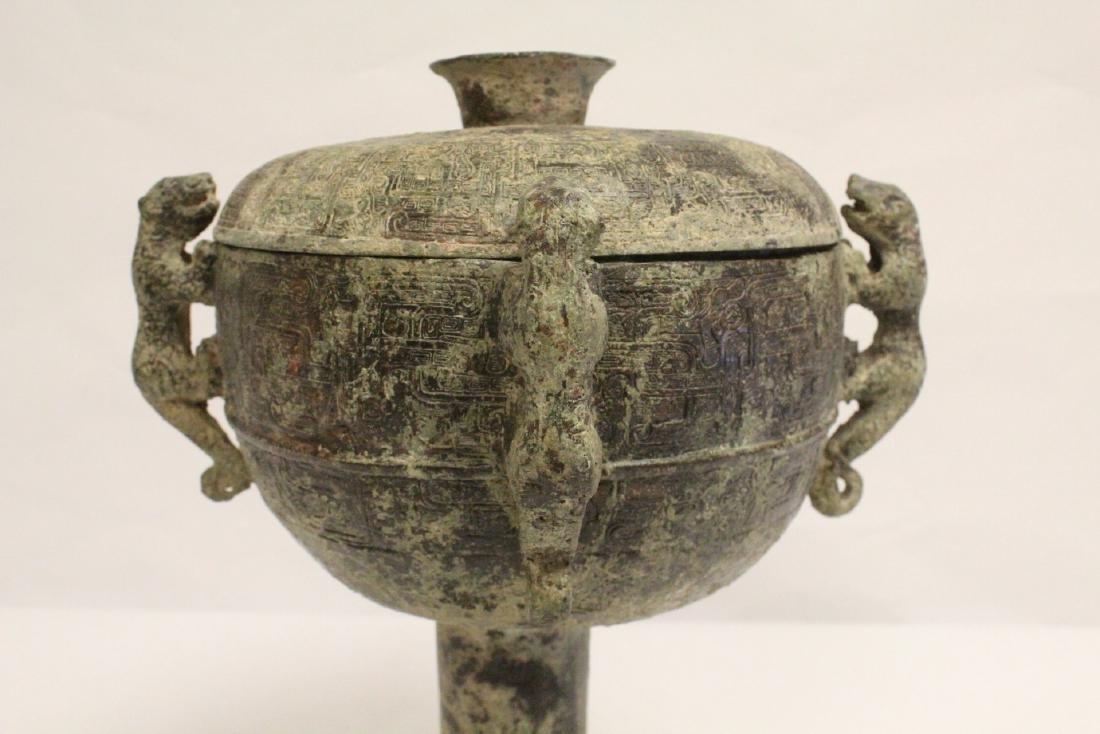 Chinese archaic style bronze dou - 9