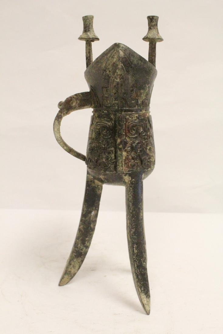 Chinese archaic style bronze wine cup - 4
