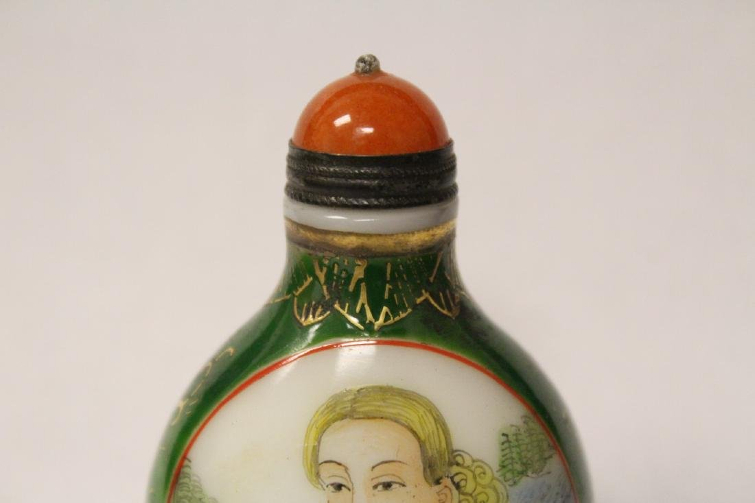 Chinese enamel on Peking glass snuff bottle - 7