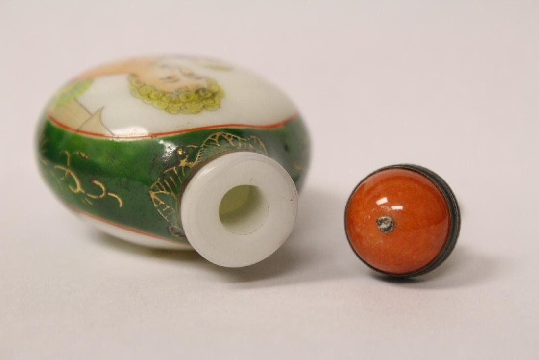 Chinese enamel on Peking glass snuff bottle - 8