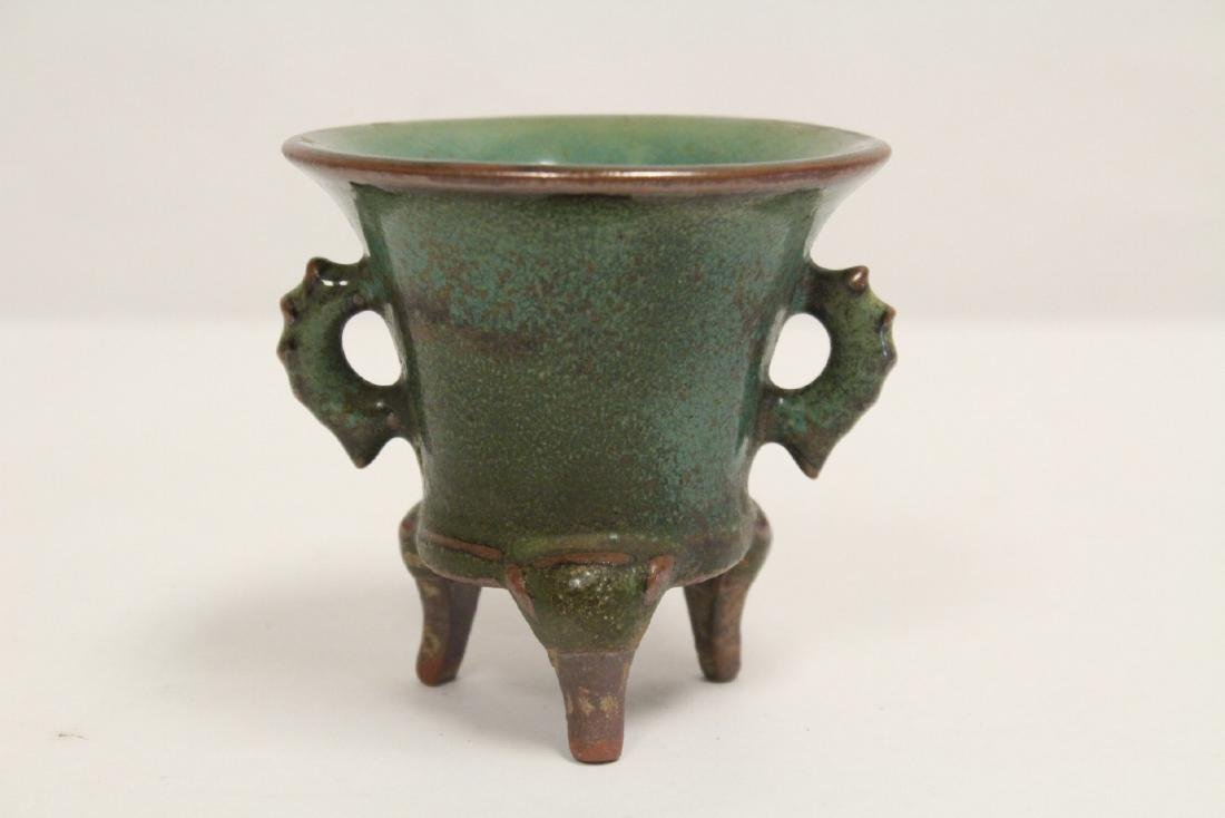 Chinese Song style tripod censer