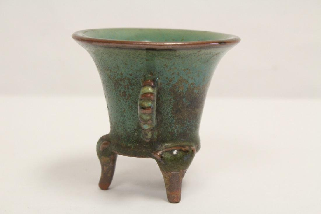 Chinese Song style tripod censer - 2