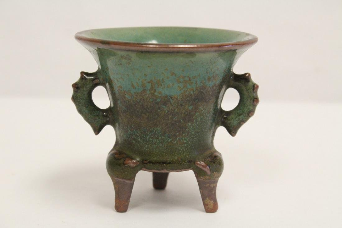 Chinese Song style tripod censer - 3