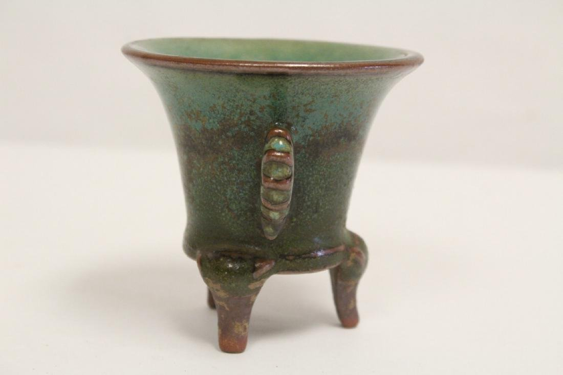 Chinese Song style tripod censer - 4