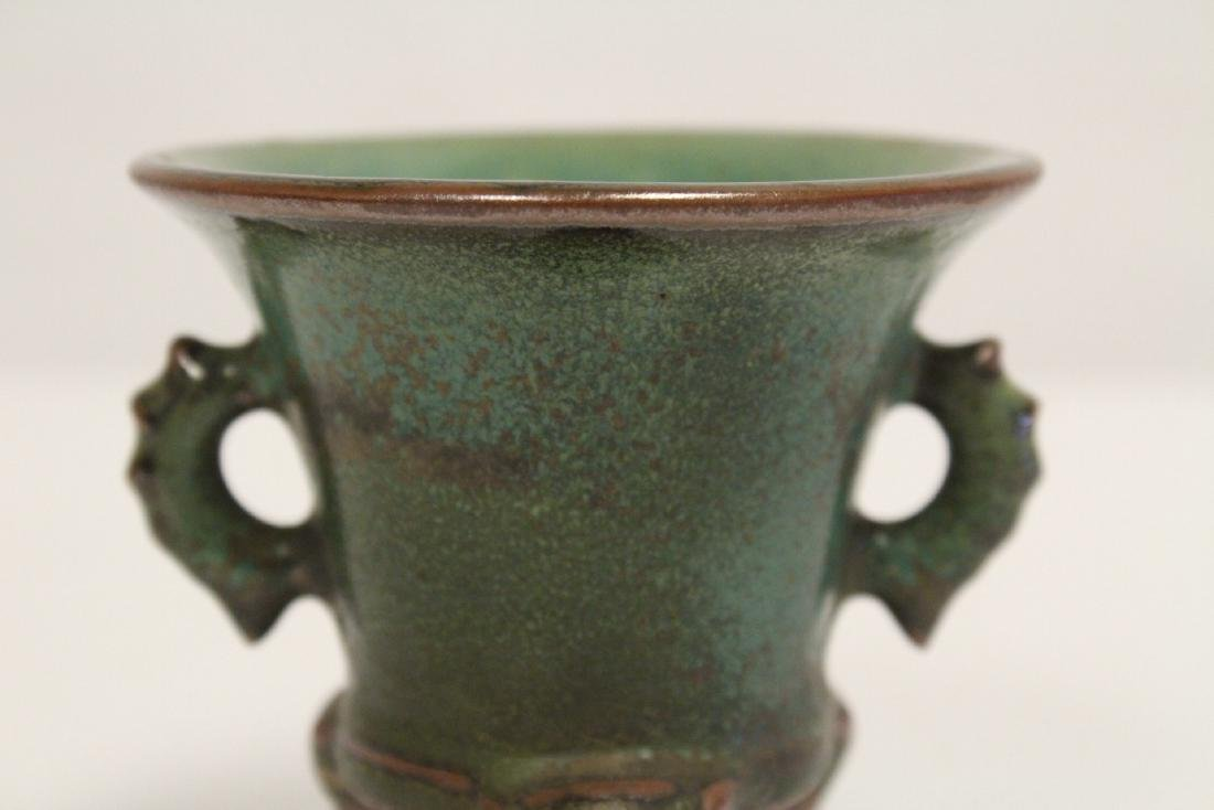 Chinese Song style tripod censer - 6