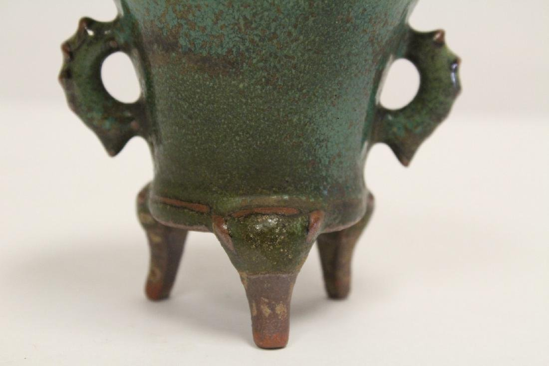 Chinese Song style tripod censer - 7