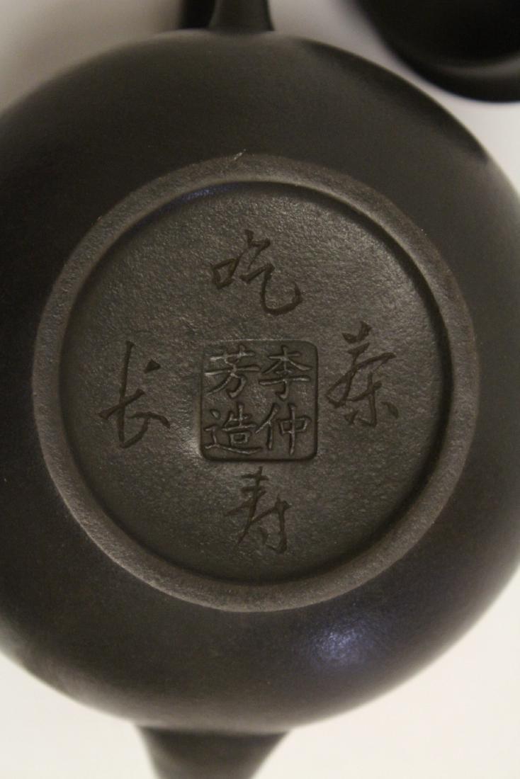 Chinese Yixing teapot - 10