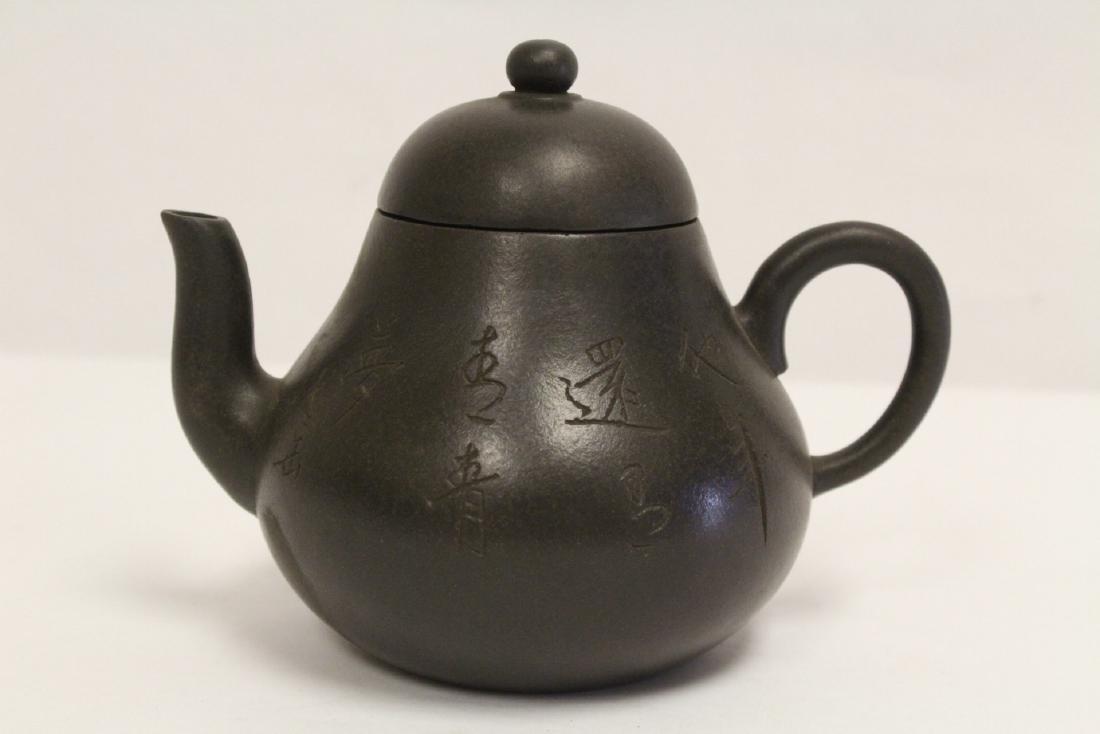 Chinese Yixing teapot - 3