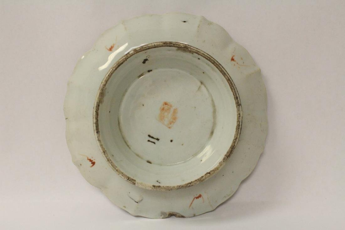 Chinese antique famille rose porcelain stem plate - 8