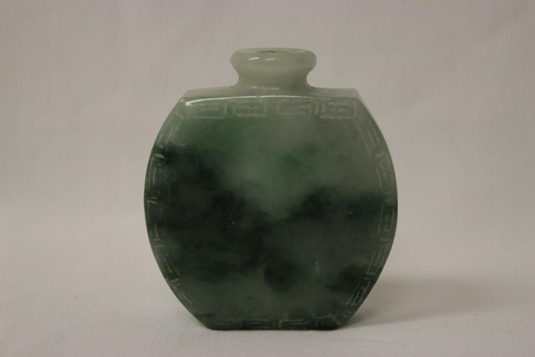 Chinese jadeite carved snuff bottle - 2