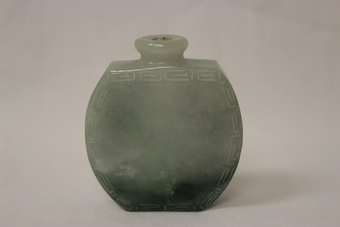 Chinese jadeite carved snuff bottle - 6