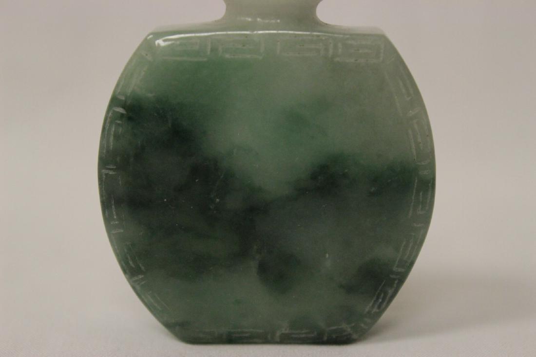 Chinese jadeite carved snuff bottle - 9