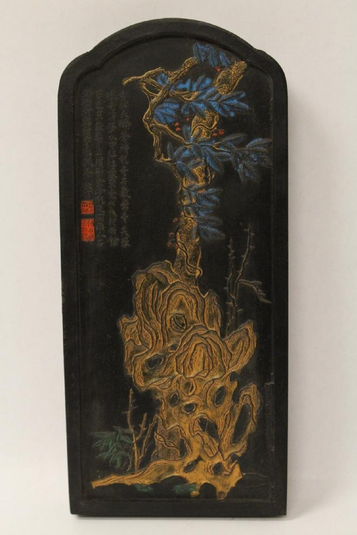 A large Chinese ink stick
