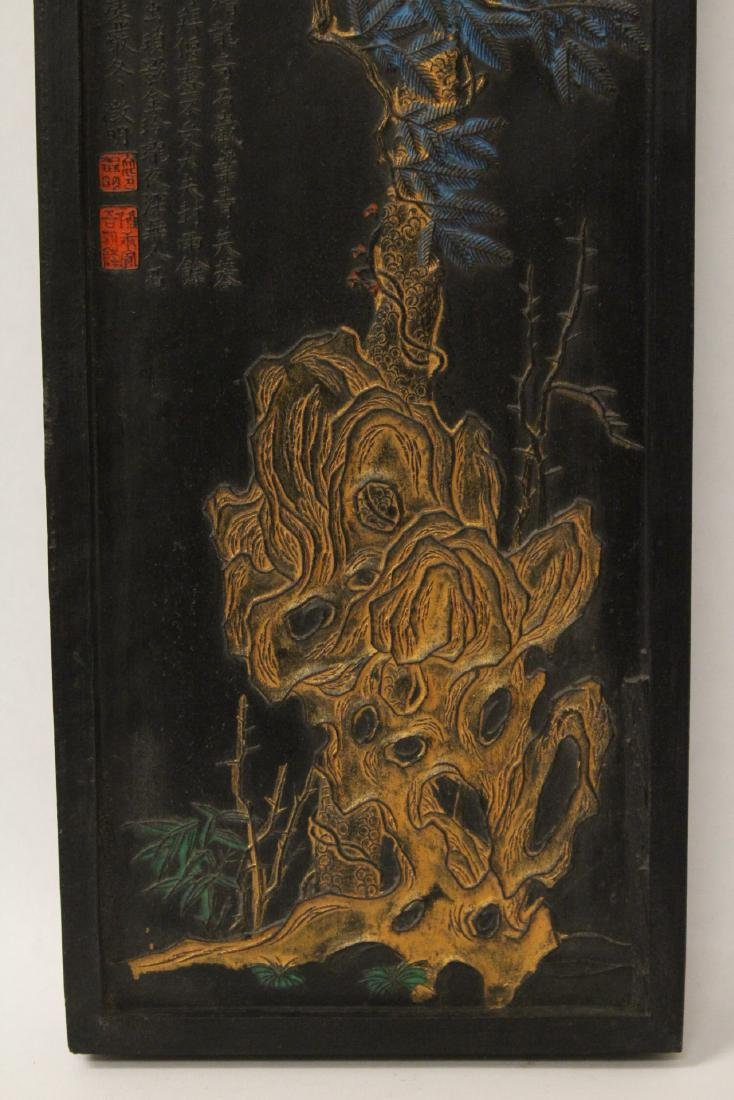 A large Chinese ink stick - 2