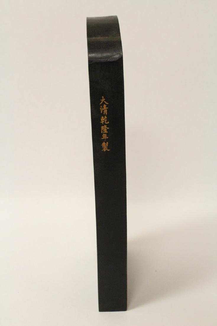 A large Chinese ink stick - 6