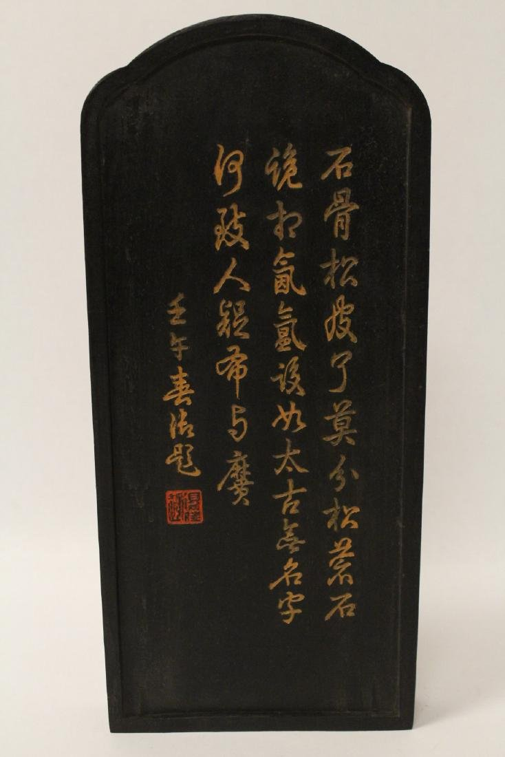 A large Chinese ink stick - 7