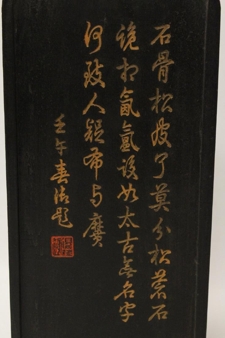 A large Chinese ink stick - 8